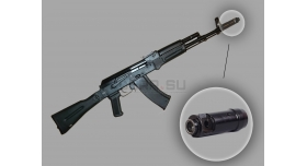 Пламегаситель для АК,АКМ / Под АК-74 склад [ак-252]