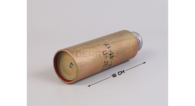 Ручная дымовая граната (РДГ) РДГ-П