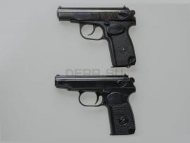 10149 Тренировочный пистолет ПМ (резиновый)