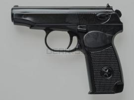 10150 Тренировочный пистолет ПМ (резиновый)