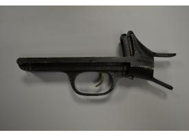 Спусковая рама для пулемета ДП-27