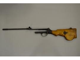 10226 Затворная рама в сборе и спусковая рама с прикладом для пулемета ДП-27