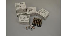 Комплект 7.62х25-мм пуля с капсюлированной гильзой / Новый оболоченная пуля с комбинированным сердечником гильза стальная оцинко