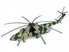 Сборная модель ZVEZDA Российский тяжелый вертолет Ми-26, подарочный набор, 1/72 1