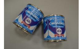 10412 Молоко сгущенное с сахаром. Рогачевский МКК, Беларусь
