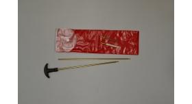 Набор для чистки пневматики/Калибр 4,5-мм (латуный шомпол,2 ерша, чехол) [сн-354]