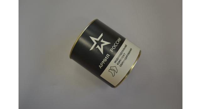 Носки армейские в подарочной упаковке / Индивидуальный комплект обмундирования [сн-356]