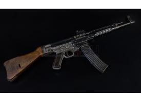 Штурмгевер 44 СХП (Sturmgewehr, StG-44)