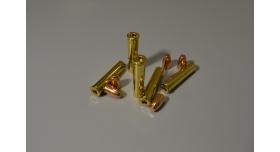Комплект 7.62х38-мм (Наган) пуля с капсюлированной гильзой /Новый оболоченная пуля с латунной гильзой без капсюля [мт-469-1]