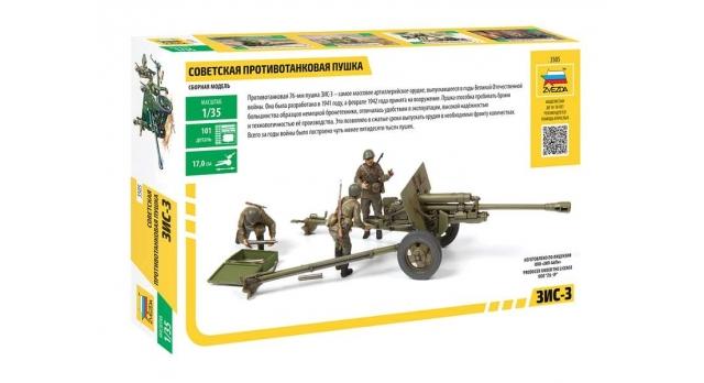 Сборная модель ZVEZDA Советская противотанковая пушка ЗИС-3, 1/35 3