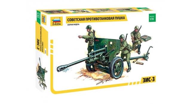 Сборная модель ZVEZDA Советская противотанковая пушка ЗИС-3, 1/35 4