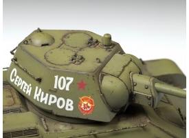 Сборная модель ZVEZDA Советский средний танк Т-34/76 обр. 1942 г., 1/35 1