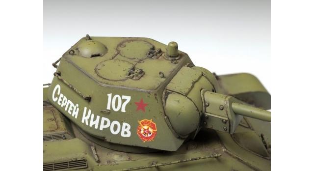 Сборная модель ZVEZDA Советский средний танк Т-34/76 обр. 1942 г., 1/35 2