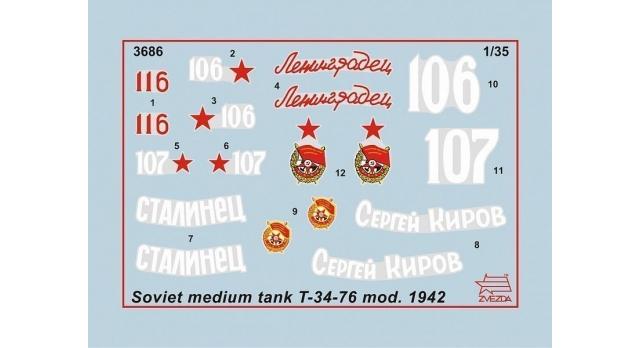 Сборная модель ZVEZDA Советский средний танк Т-34/76 обр. 1942 г., 1/35 4
