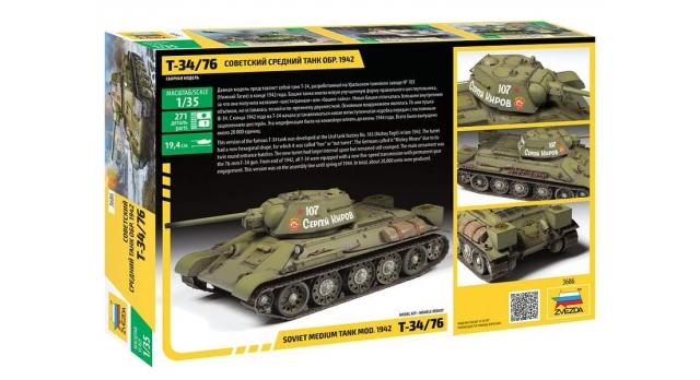 Сборная модель ZVEZDA Советский средний танк Т-34/76 обр. 1942 г., 1/35 6