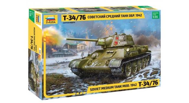 Сборная модель ZVEZDA Советский средний танк Т-34/76 обр. 1942 г., 1/35 7