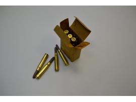 10719 ММГ холостого патрона 7.92х57 с деревянной пулей (Platzpatrone)