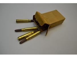 10720 ММГ холостого патрона 7.92х57 с деревянной пулей (Platzpatrone)