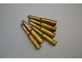 10722 Учебный патрон 7.62х54-мм образца 1891 года