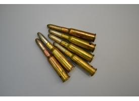 Учебный патрон 7.62х54-мм образца 1891 года