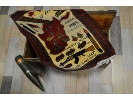 10730 Афганский военный ковер ручной работы