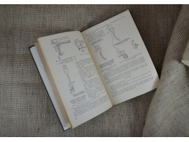10921 Книга «Руководство по среднему ремонту 7.62-мм СКС»