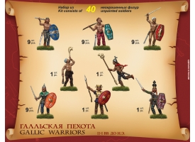 Сборные солдатики ZVEZDA Гальская пехота II-I вв. до н.э 1