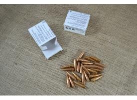 Пули 8х57 IS (Mauser)