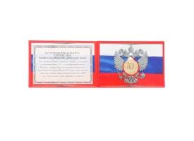 """Альбом для монет """"1 рубль 2014 года"""" планшет мини 1"""