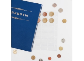 Лист для монет, Нумис 193х215 мм, на 30 ячеек 38х38 мм