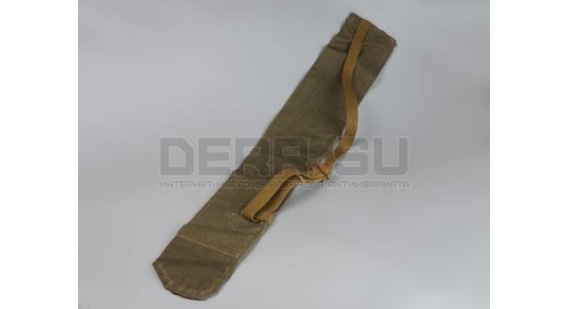 Чехол для ППШ / Легкий брезент склад [сн-119]