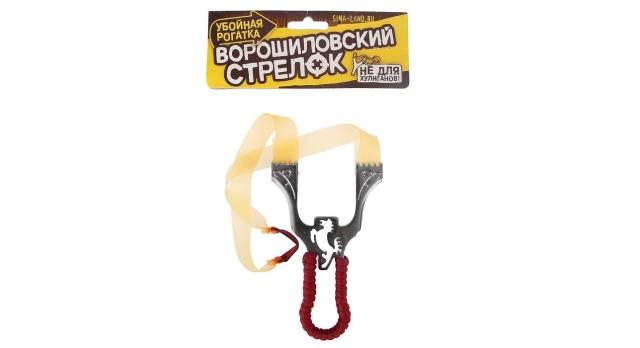 Рогатка широкая, рукоять металл в МИКС оплетке, 8*13 см 4