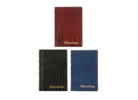 Альбом для монет Calligrata, 125х185 мм на 192 монеты, ячейка 26х29 мм, обложка искусственная кожа, микс