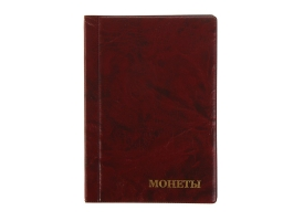 Альбом для монет Calligrata, 125х185 мм на 120 монет, ячейка 35х35 мм, обложка искусственная кожа, микс