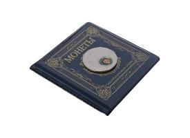 """Альбом для монет с монетой """"Рубль"""" 1"""