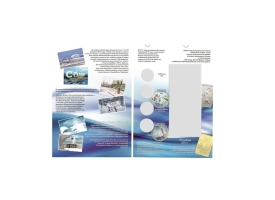 Альбом-планшет для монет «Сочи 2014», с блистерами под 4 монеты РФ 25 рублей и холдером под банкноту 100 рублей 1