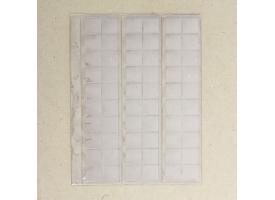 Комплект листов для монет, 5 штук, 200х250мм, на листе 60 ячеек 22х21 мм, скользящий
