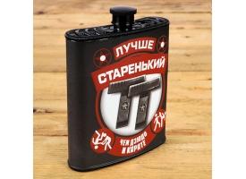 """Фляжка """"Лучше старенький ТТ"""", 210 мл 1"""