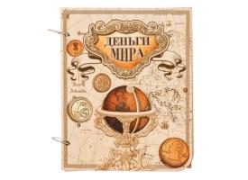 """Альбом для монет """"Глобус"""""""