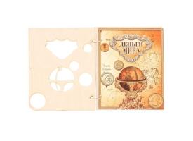 """Альбом для монет """"Глобус"""" 1"""
