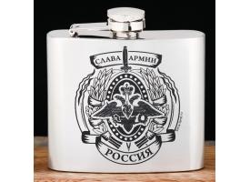 """Фляжка """"Слава армии"""", 150 мл"""