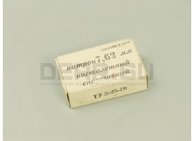 Коробка для патронов 7.62х26