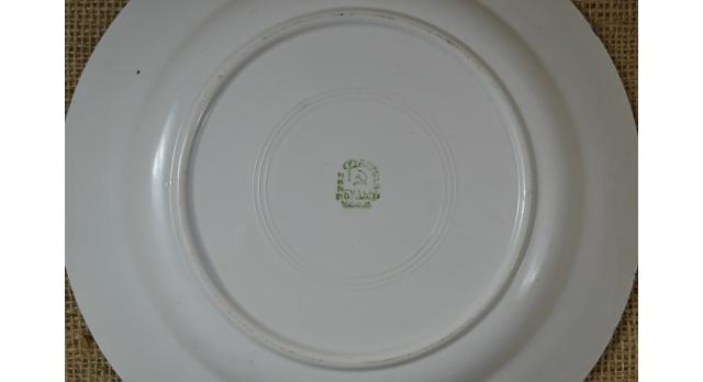 Тарелка для вторых блюд РККА/Люкс [фр-95]