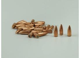 Пули 7.62х39-мм (для АК-47,АКМ)