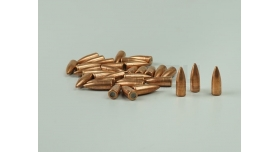 Пули 7.62х39-мм (для АКМ) [пул-13] Новые оболоченные остроконечные АКМ
