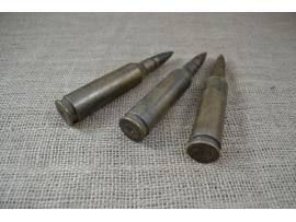 14743 Учебный патрон 14,5х114-мм