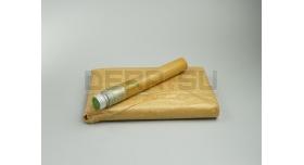 Реактивный сигнальный патрон (РСП-Д) [сиг-96] / РСП-30 Зеленого огня [сиг-6]