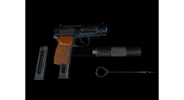1720 Макет массогабаритный пистолета бесшумного ПБ (ГРАУ 6П9)