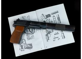 Макет массогабаритный пистолета бесшумного ПБ (ГРАУ 6П9)