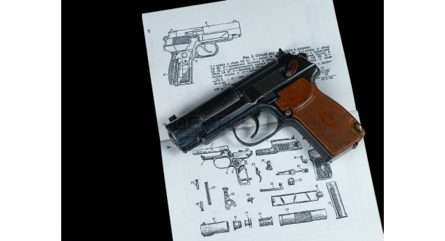 1726 Макет массогабаритный пистолета бесшумного ПБ (ГРАУ 6П9)